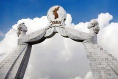 Symbole unifié de péninsule coréenne   Photographie stock libre de droits