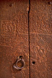 Symbole zaroastrist Obraz Stock