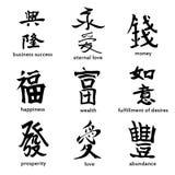 Symbolen van Feng Shui Stock Foto's