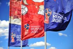 Symboler av den FIFA världscupen Ryssland 2018 i himlen Royaltyfria Bilder