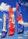 Symboler av den FIFA världscupen Ryssland 2018 i himlen Royaltyfri Bild