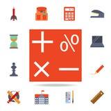 symboler av den kulöra symbolen för matematik Detaljerad uppsättning av kulöra utbildningssymboler Högvärdig grafisk design En av vektor illustrationer