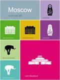 Symboler av Moskva royaltyfri illustrationer