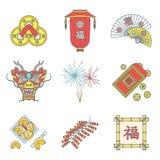 Symboler in för nytt år för färglägenhetstil ställde kinesiska Fotografering för Bildbyråer