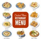 Symboler för vektor för disk för central asiatisk matkokkonst traditionella för restaurangmeny stock illustrationer