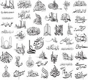 Symboles arabes image libre de droits