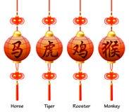 Symboles chinois sur la lanterne. Signes du zodiaque. Coq, cheval, singe, tigre illustration de vecteur