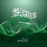 Symboles d'état de l'Arabie Saoudite dans la perspective du drapeau national du vecteur abstrait de fond de l'Arabie Saoudite illustration libre de droits