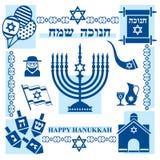 Symboles de Hanoucca Photo stock