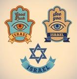 Symboles de l'Israël illustration libre de droits