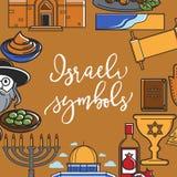 Symboles de points de repère et de culture de voyage de l'Israël Affiche de vecteur de drapeau de l'Israël illustration stock
