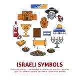 Symboles de points de repère et de culture de voyage de l'Israël Affiche de vecteur de drapeau de l'Israël illustration de vecteur