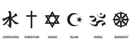 Symboles de religion du monde - christianisme, Islam, hindouisme, confucianiste, bouddhisme et judaïsme, avec l'étiquetage anglai illustration stock