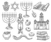 Symboles de religion de judaïsme, objets juifs illustration libre de droits