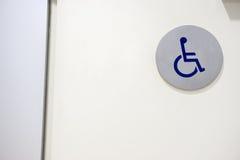 Symboles de toilette handicapée Photos libres de droits