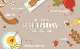 Symboles des vacances juives Rosh Hashana, nouvelle année Affiche d'Infographic Descripteur de vecteur nouvelle année heureuse et Photo libre de droits