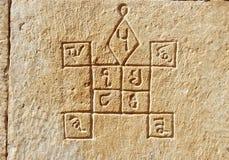 Symboles indous antiques d'astrologie sur le mur, Jaisalmer, Inde images libres de droits