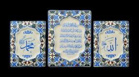 Symboles islamiques Photographie stock libre de droits