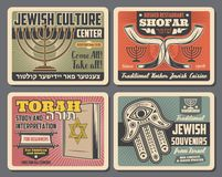 Symboles juifs de religion et de culture de judaism illustration de vecteur