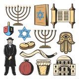 Symboles juifs de religion, tradition de culture de l'Israël illustration de vecteur