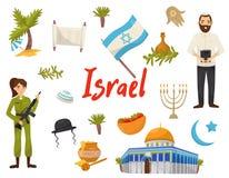 Symboles religieux et culturels traditionnels des illustrations réglées de vecteur de l'Israël sur un fond blanc illustration stock
