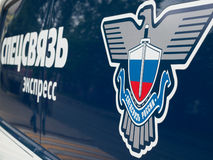 Symbolet av den speciala kommunikationsservicen av Ryssland Arkivbild