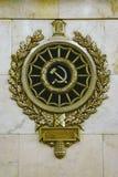 Symbolet av USSR Arkivfoto