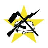 Symbolflagga av Mocambique, vektorillustration Arkivfoto