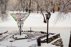 Symbolic art object in city park Stock Photos