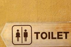 Symbolisera toaletter Royaltyfri Fotografi