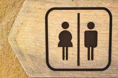 Symbolisieren Sie Toiletten Lizenzfreies Stockfoto