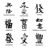 Symbols of Feng Shui. Stock Photos