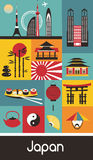 Symbols of Japan. Royalty Free Stock Image