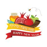 Symbols of Rosh Hashanah. Jewish new year. Vector illustration Stock Photo