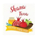 Symbols of Rosh Hashanah. Jewish new year Royalty Free Stock Photos