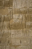Symbols signs figures of the Pharaohs in Egypt, the wall in Luxo Royalty Free Stock Image