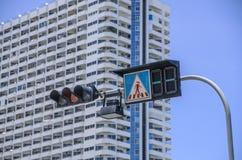 Symbols of Traffic Stock Image