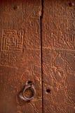 Symbols of zaroastrist stock image