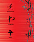 Symbols2 cinese Fotografia Stock