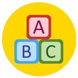 Symbolskub av leksaker i den plana stilen Vektorbild på en rund kulör bakgrund Beståndsdel av designen, manöverenhet vektor illustrationer