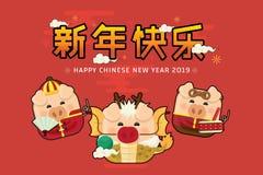 Symbolssvin och kinesiskt nytt år 2019 med det gulliga piggy tecknad filmteckenet som är roligt på röd bakgrund Översätt: Lycklig vektor illustrationer