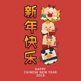 Symbolssvin och kinesiskt nytt år 2019 med gulliga piggy det roliga tecknad filmteckenet Översätt: Lyckligt nytt år vektor illustrationer