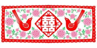 symbolu ślub Obrazy Stock