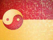 symbolyang yin Arkivfoto