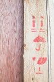 Symbool op het hout Royalty-vrije Stock Foto