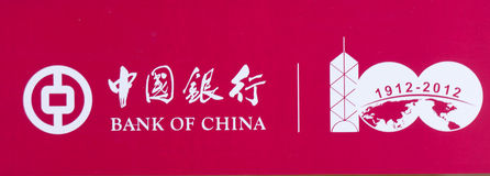 Symbool van Bank van China 100 jaar Royalty-vrije Stock Afbeelding