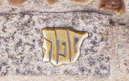 Symbool van de buurt Jood Stock Fotografie