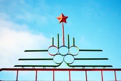 Symbool van de Olympische Spelen, stock afbeeldingen