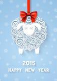 Symbool van het abstracte 2015 Nieuwjaar Stock Afbeeldingen
