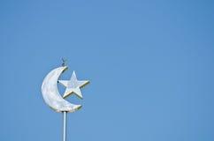 Symbool van Mohammedanisme Stock Afbeelding